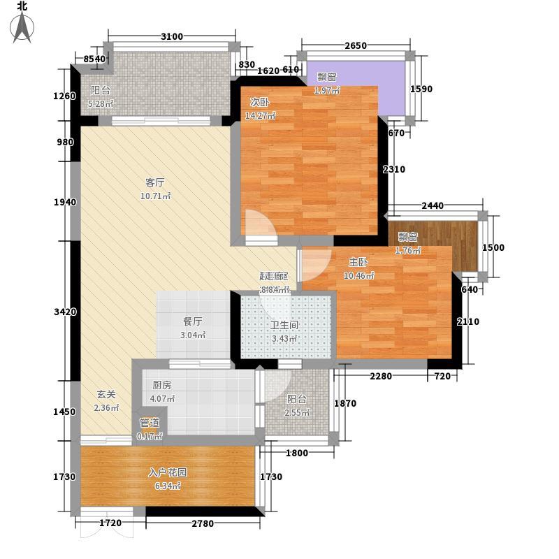 和泓南山道69.93㎡四期10号楼标面积6993m户型