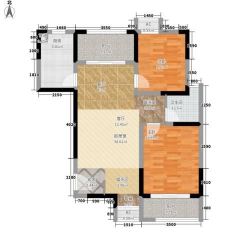 五九所2室0厅1卫1厨71.44㎡户型图