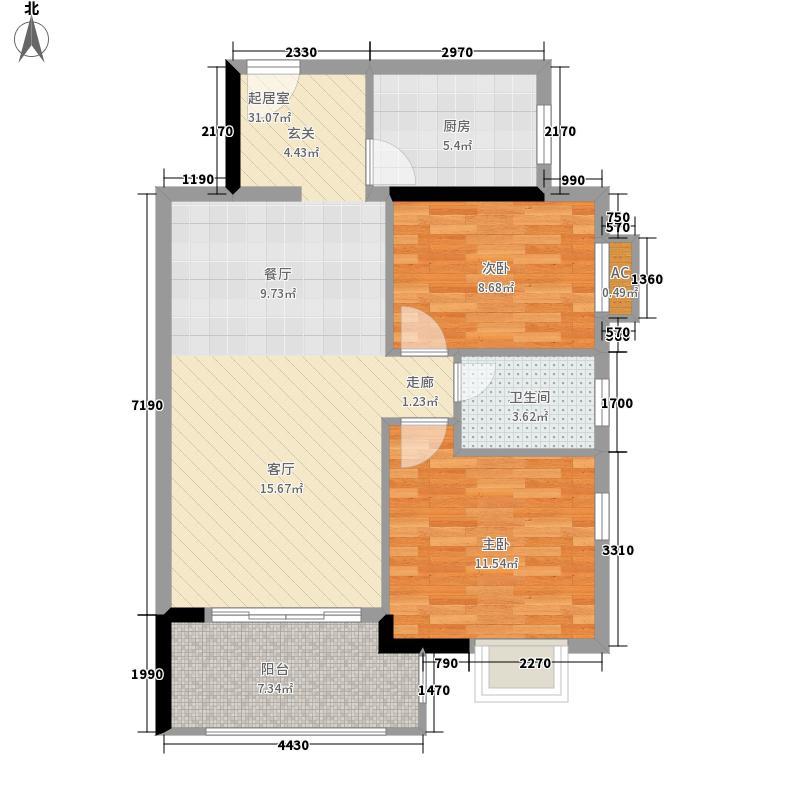 海力花园80.54㎡3街3号二层户型