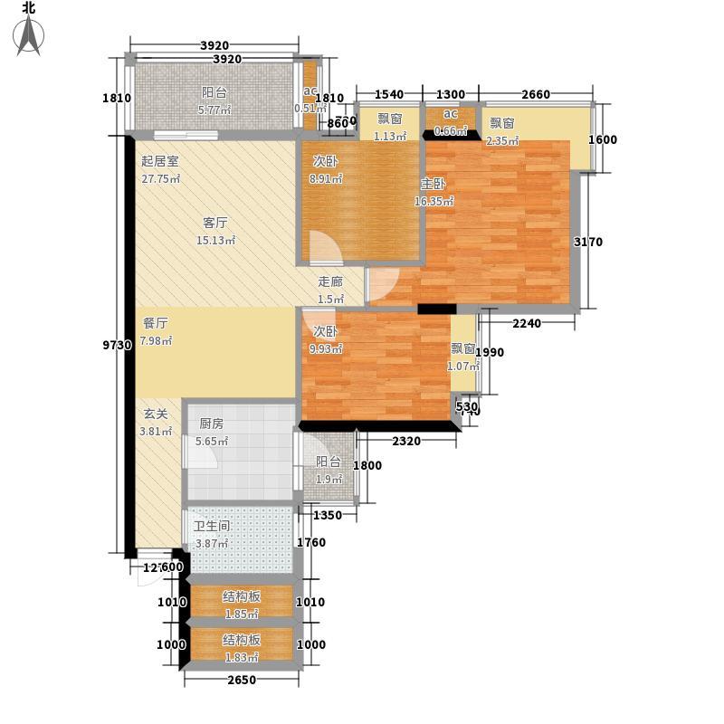 富力盛悦居97.52㎡C栋9-29层05面积9752m户型