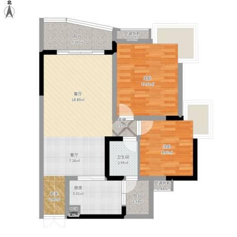 华宇西城丽景2室1厅1卫1厨98.00㎡户型图