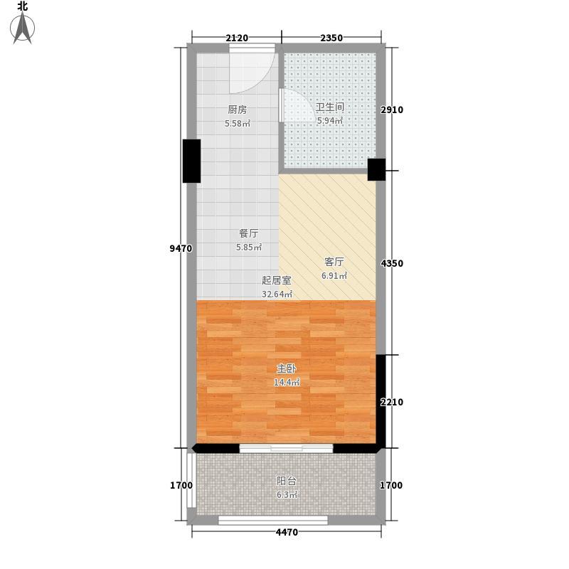 格兰维亚50.00㎡酒店式公寓面积5000m户型