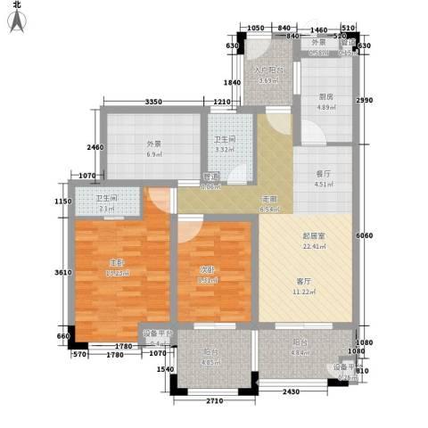 蔚兰星城2室0厅2卫1厨99.00㎡户型图