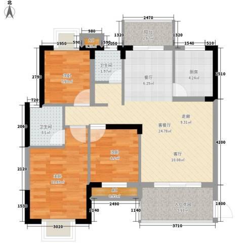 卓然翡翠城3室1厅2卫1厨80.00㎡户型图