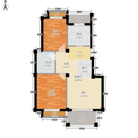 维科城市桃源2室1厅1卫1厨87.00㎡户型图