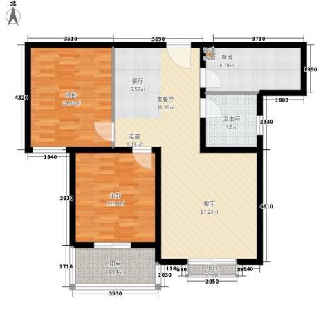 领秀城2室1厅1卫1厨86.00㎡户型图