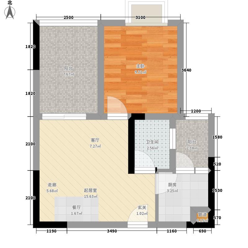 和泓南山道42.05㎡13号楼5号房面积4205m户型