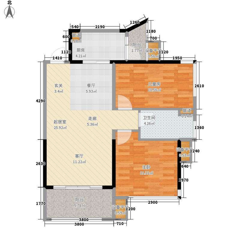 瀚林山水源86.00㎡3-03装修后户型3室2厅