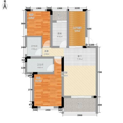 岷山拾阶公馆(三期)2室0厅2卫1厨86.00㎡户型图