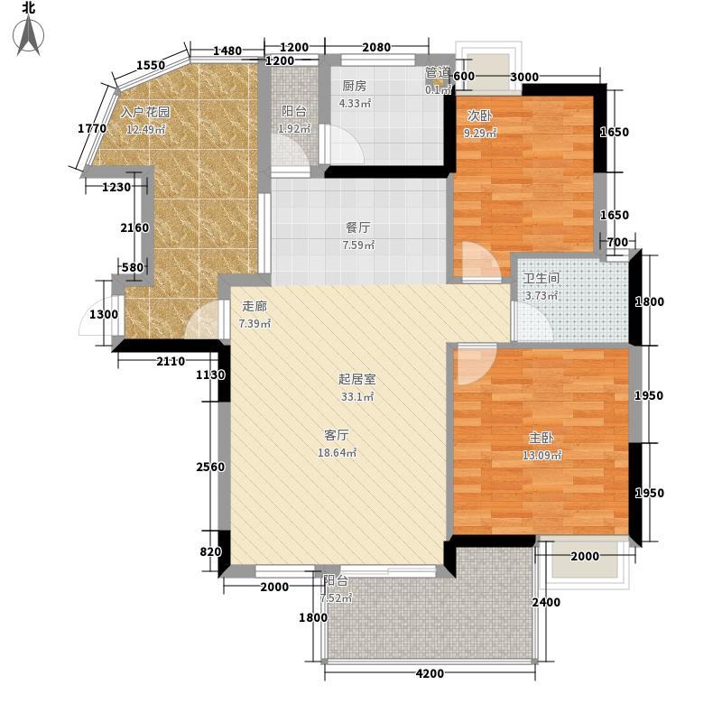 新辉华府105.78㎡两房两厅一卫 两阳台 一入户花园(一期)户型2室2厅1卫