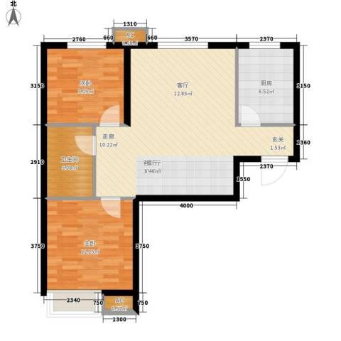 京汉铂寓2室1厅1卫1厨87.00㎡户型图
