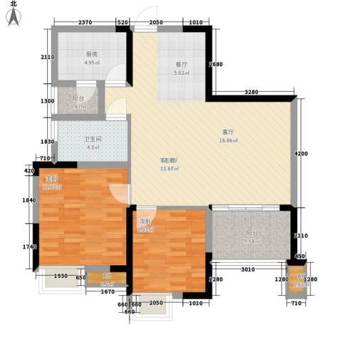 北城阳光今典2室1厅1卫1厨77.00㎡户型图