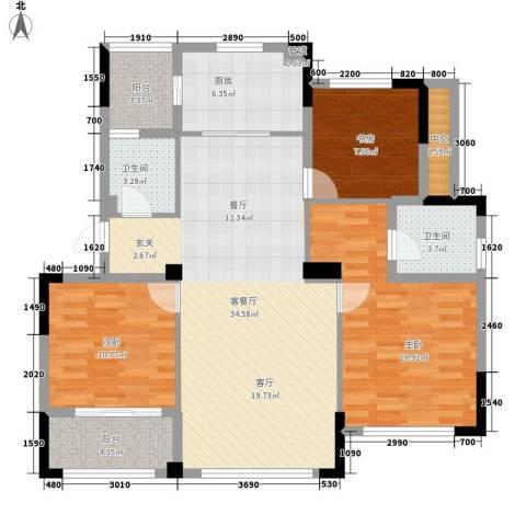 雅戈尔明洲3室1厅2卫1厨133.00㎡户型图