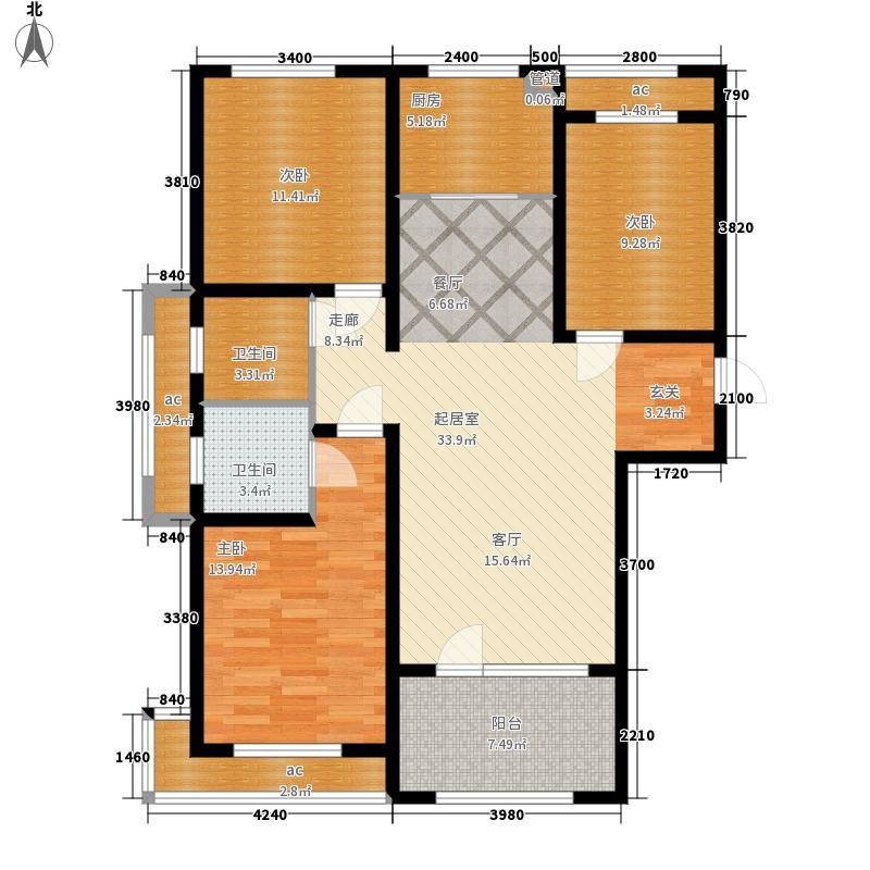 紫林湾129.05㎡3号楼A户型3室2厅