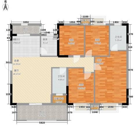 华侨城4室1厅2卫1厨164.00㎡户型图