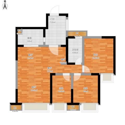 中海兰庭2室1厅1卫1厨115.00㎡户型图