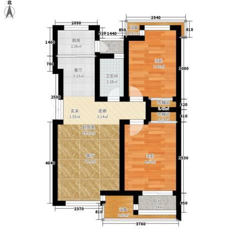 惠康家园2室0厅1卫1厨53.00㎡户型图