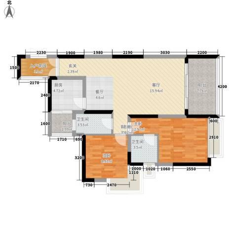 北城阳光今典2室1厅2卫1厨89.47㎡户型图
