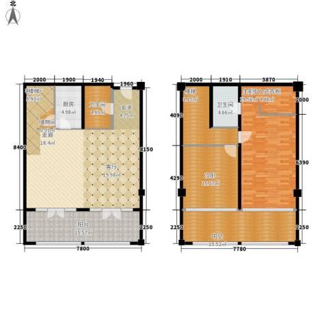 一杯澜2室1厅2卫1厨149.69㎡户型图