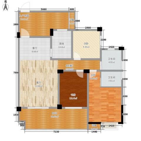 南郡明珠3室1厅2卫1厨138.00㎡户型图