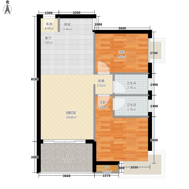 亿城江湾绿洲85.00㎡B-2a户型2室2厅