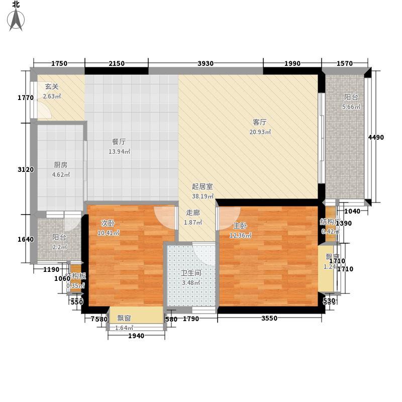 源海御苑87.48㎡B栋05单元2室户型