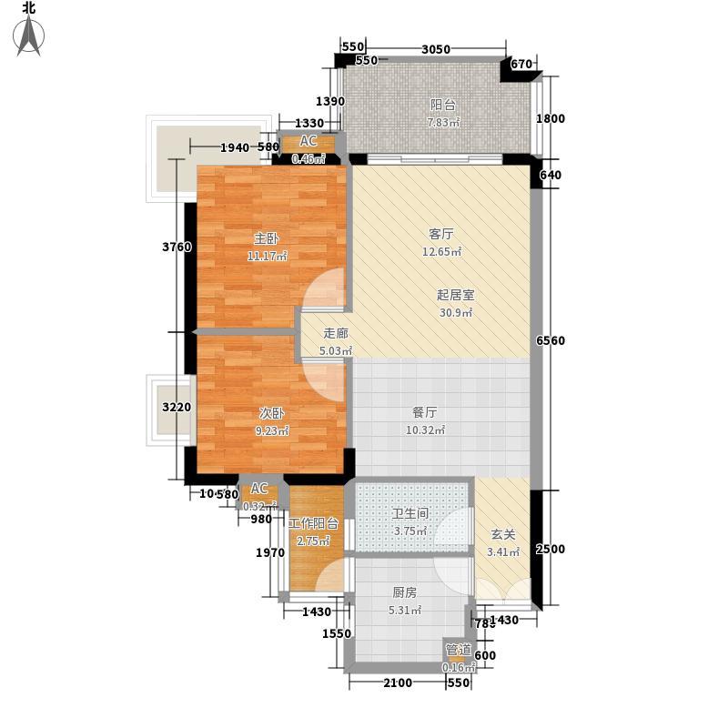 富力银禧花园81.38㎡面积8138m户型