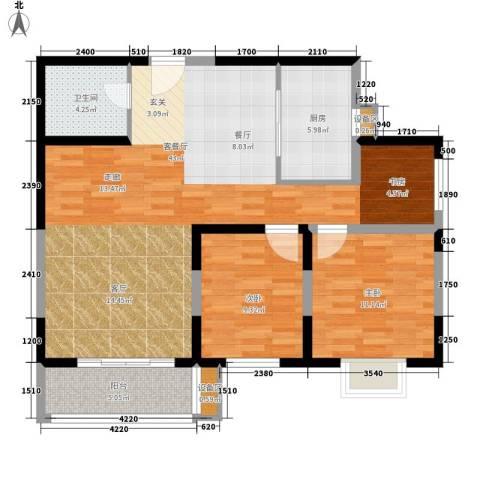 菁华名门2室1厅1卫1厨112.00㎡户型图
