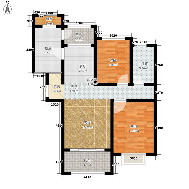 海信·依云小镇97.49㎡11号地块米A4户型2室2厅