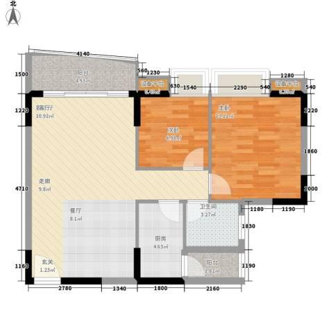 黄埔雅苑2室1厅1卫1厨74.00㎡户型图