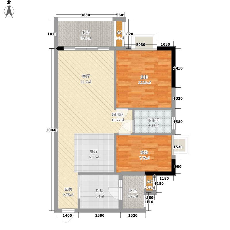 保利林海山庄77.28㎡依林苑5栋1面积7728m户型