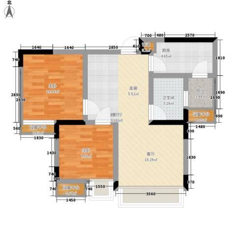 ICON尚郡2室1厅1卫1厨73.00㎡户型图
