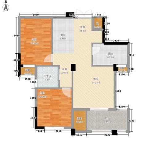 星汇半岛2室1厅1卫1厨90.00㎡户型图