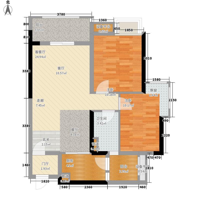 锦绣天伦花园76.50㎡三街14号04单位户型2室2厅