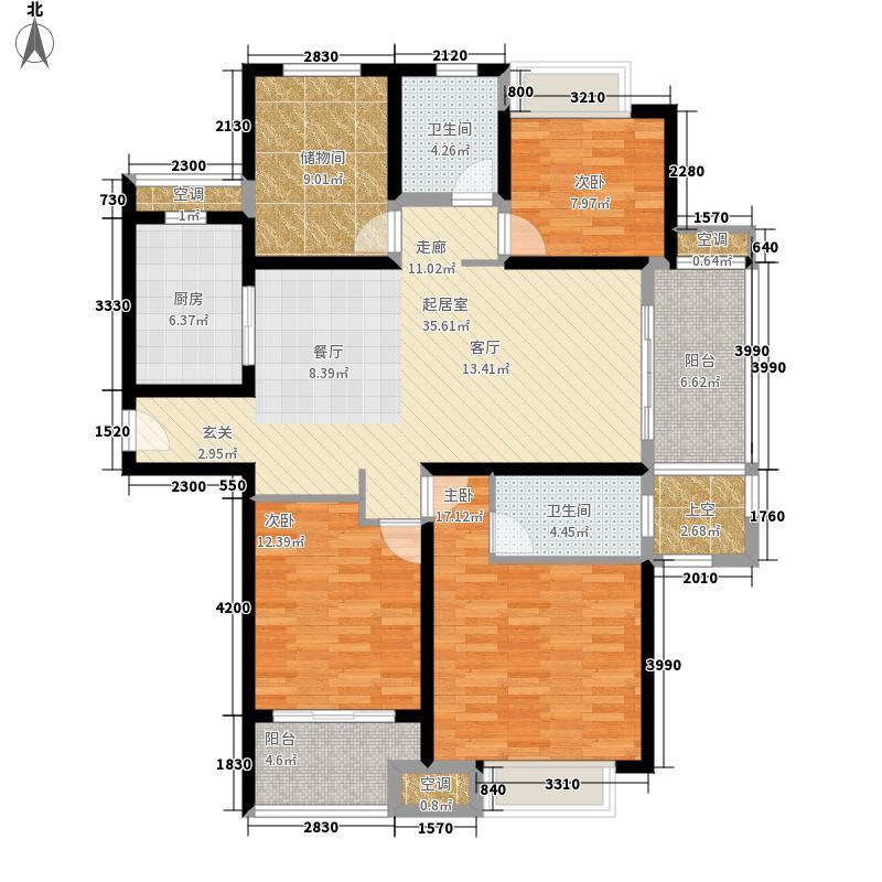 农房澜山132.00㎡高层公寓C4户型
