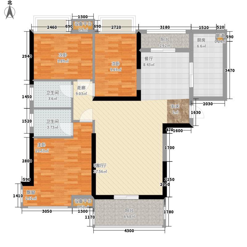 锦绣天伦花园119.00㎡三街9号03单位户型3室2厅
