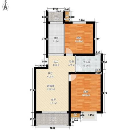 新尚东城2室0厅1卫1厨101.00㎡户型图