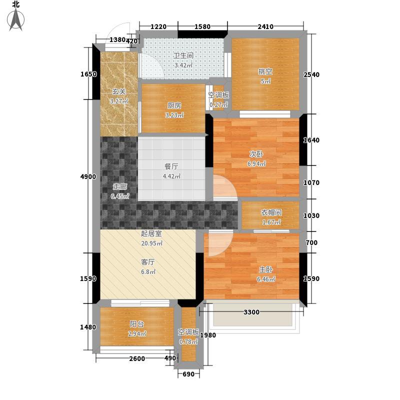 59.00㎡E户型2室2厅1卫