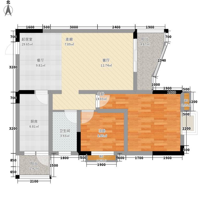 青河世家74.62㎡9号楼6号房面积7462m户型