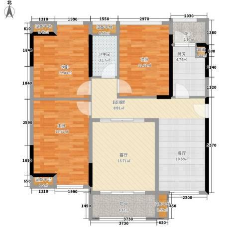 中源国际城3室1厅1卫1厨124.00㎡户型图