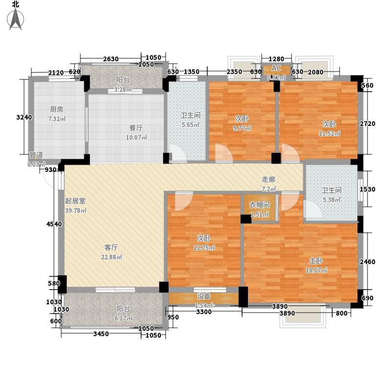 锦绣龙城146.33㎡3C一期面积14633m户型