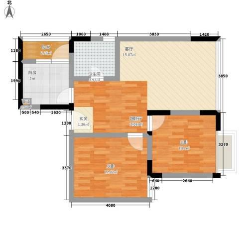 天河名港2室1厅1卫1厨69.00㎡户型图
