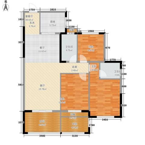 中嘉银都水岸3室1厅2卫1厨116.00㎡户型图