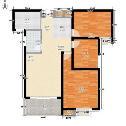 安鑫雅庭3室1厅1卫1厨111.00㎡户型图