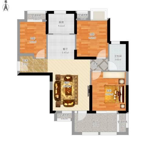 保利心语8期3室1厅1卫1厨104.00㎡户型图
