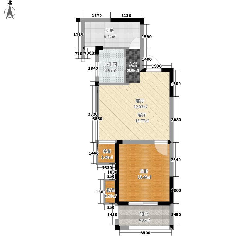 怡康国际58.00㎡石榴公寓户型