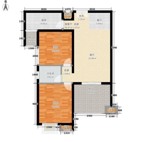 安鑫雅庭2室1厅1卫1厨99.00㎡户型图