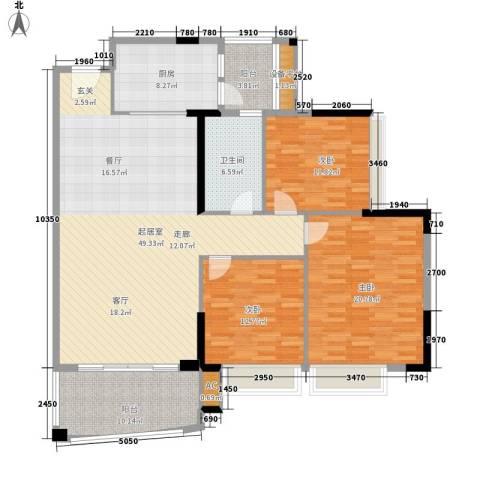 万科水晶城揽星园3室0厅1卫1厨141.00㎡户型图