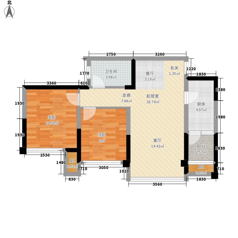 天香70.00㎡一期2、3号楼标准层A1户型