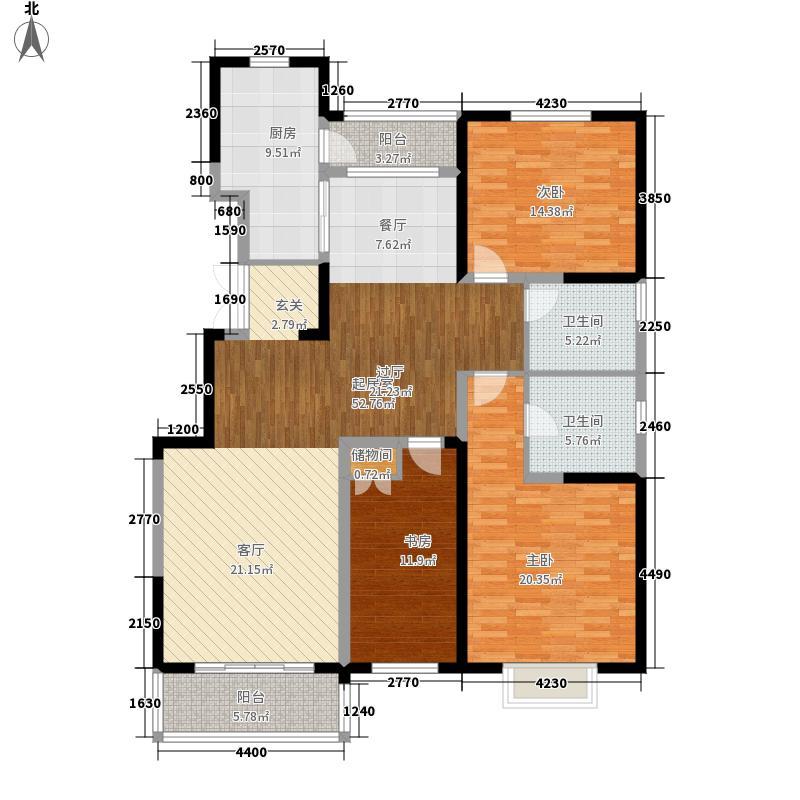 东胜紫御府146.88㎡9A户型3室2厅